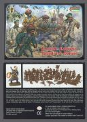 Strelets 1.72 scale 0027 Crimean Russian Cossack Infantry & Sailors (x 46 figs)